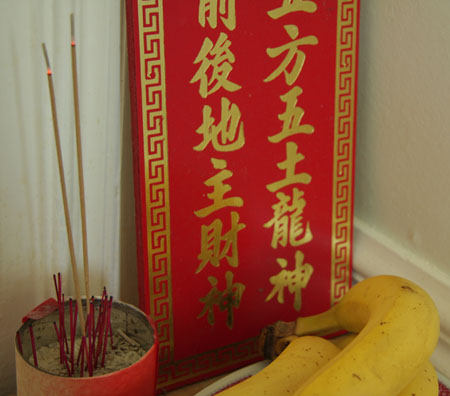 JPG image of Chinese New Year shrine