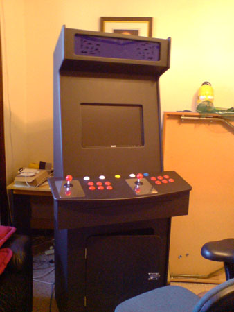 JPG image of the MAME machine